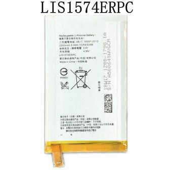 2300mAh LIS1574ERPC Battery For  Sony Xperia E4 E4G Dual E2104 E2105 E2114 E2115 E2124 E2003 E2006 E2053 E2033 E2043 аксессуар чехол sony xperia e4 gecko white gg f sone4 wh