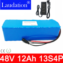 48v lithium ion battery for electric bicycle 48v 12ah battery pack built-in 25A BMS 18650 48v rechargeable With 2A charger hot ordinary battery charger ac220v dc12v 25a