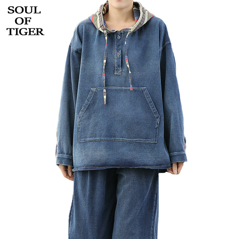 SOUL OF TIGER 2020 New Spring Fashion Ladies Denim 2 Piece Sets Womens Striped Hooded Sweatshirts And Harem Pants Female Suits