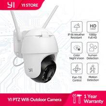 Yi ptz wifi/poe câmera ao ar livre 1080p digital zoom automático ai humano rastreamento ip câmera de visão noturna ir câmera de áudio de 2 vias cctv
