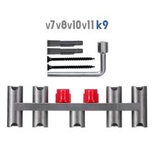 Extended Storage Bracket For Dyson V7 V8 V10 V11 Vacuum Cleaner Punch-free Shelf Hanging