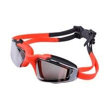 Очки для плавания с защитой от УФ излучения профессиональные