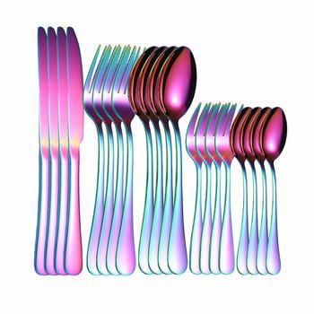 Stainless Steel Cutlery Set Rainbow 20Pcs Forks Spoons Knifes Full Tableware Dinner Set Spoon and Fork Set Complete Dropshipping tanie i dobre opinie tablewellware CN (pochodzenie) Zachodnia Metal Frost Stałe CE UE Ekologiczne Łyżka widelec zestaw noży Fork Spoon Knife Set