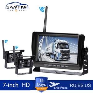 7 inch wireless car monitor screen reverse Vehicle monitors reversing camera screen for car monitor for auto Truck RV(China)