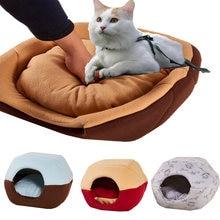Кровать для домашних питомцев собачья кровать с узором мягкая