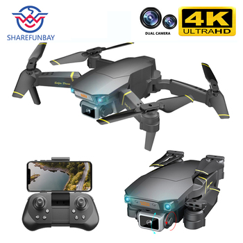 New drone 4k dual camera infrared obstacle avoidance HD WiFi 1080p fpv drone electric camera rc quadcopter GD89 Pro drone