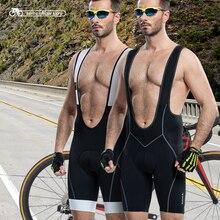 цена на 2015 Best Quality Santic Men's 3D Coolmax Padded Braces Pants S-3XL Free Shipping Cycling Bicycle Bike Bib Shorts Pants C05031