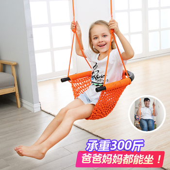 Children's swing indoor and outdoor kid toys home swing outdoor baby hanging chair infant rope seat children s toys swings for children indoor and outdoor household three in one baby swing outdoor hanging chair baby swing nest