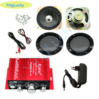 Hi-Fi Audio Stereo Amplifier Arcade Game Audio Kit 4 inch Speaker for Raspberry Pi Multi Game PCB Pinball Machine