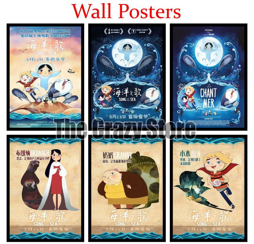 Song Of The Sea White Kraft Paper Poster Wall Poster Art Crafts Cafe Bar Decor Sticker 42X30cm