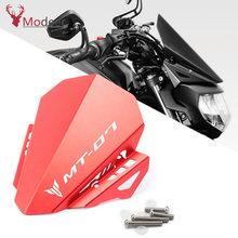 Мотоциклетное ветровое стекло для yamaha mt07 mt 07 fz 2018