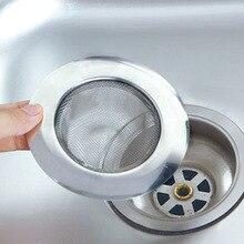 Фильтр из нержавеющей стали кухонные продукты канализационный фильтр для утечки 25 г