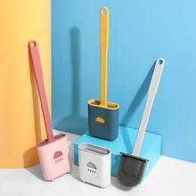 TPR tuvalet fırçası tutucu setleri WC duvar asılı ev kat ayakta yumuşak kıl kafa banyo temizleme aksesuarları