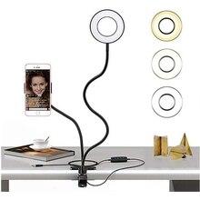 2 In 1 360 Degree Rotating Selfie Ring Light Mobile Holder Long Arms Desktop LED Fill Light For Live Streaming Video Makeup Lamp