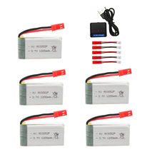 Bateria de lipo 3.7v 1200mah + carregador 5 em 1, para hq859b hq898b h11d h11c t64 t04 t05 f28 bateria 903052 drone f29 t56 t57