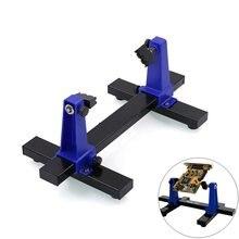 Support de pince à souder réglable, Rotation de 360 degrés, support de fixation, plaque de Circuit imprimé, gabarit pour la réparation de soudure