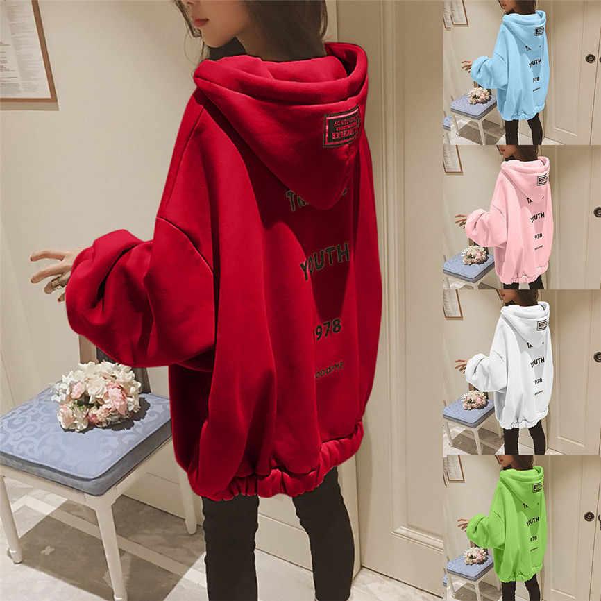 가을 겨울 후드 여성의 느슨한 대형 지퍼 편지 인쇄 두꺼운 플러스 스웨터 여성 캐주얼 코트