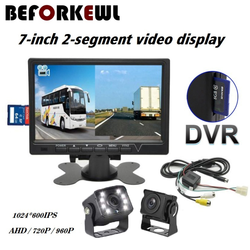 7-дюймовый автомобильный аналоговая камера высокого разрешения монитора, вставные КАРТЫ для хранения автомобиля, 2-полосная видео запись