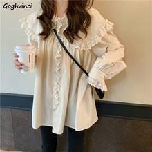 Blusa holgada de estilo coreano para primavera y otoño, camisa con cuello de Peter Pan, elegante y cómoda