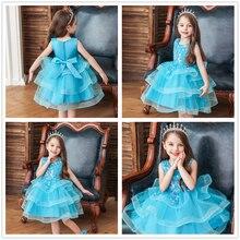2019 NEW girl dress princess sleeveless child Beading children Wedding presiding Stage performance