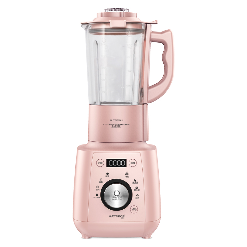 Household Multifunction Electric Blender Baby Food Supplement Food Mixer Mini Blender Pregnant Woman Breakfast Soymilk Machine