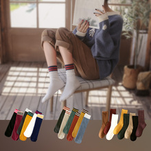 20pairs/set Wholes Female Socks Cotton Solid Color Women's Mid Long Tube Socks Autumn and Winter Girl Sock Wholesale 20pairs set warm socks autumn winter solid color socks female cotton socks women s socks wholesale socks women cotton