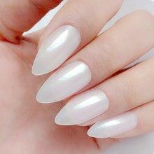 24 шт жемчужные белые Искусственные накладные ногти заостренные