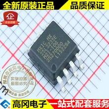 5 штук MX25L3235EM2I-10G 25L3235E SOP8 MXIC 4MB