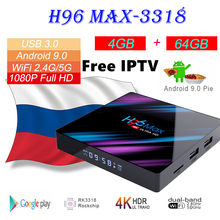 H96 MAX RK3318 z systemem Android TV, pudełko 9.0 4G 64GB 4K Smart TV HD Box TV, pudełko 2.4 i 5.0G WiFi Bluetooth 4.0 Google odtwarzacz multimedialny nie kanały obejmują(China)