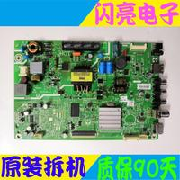 Original logic board main board 32X3 32e361s main board 5800 a9r020 0p30 screen sdl320hy cd0 815 circuit board|Circuits|   -