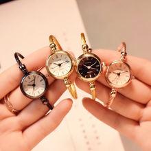 Часы женские кварцевые с золотистым браслетом маленькие Роскошные