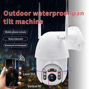 Cámara CCTV IP inalámbrica PTZ para exteriores, detección de movimiento por Wifi, visión nocturna infrarroja, cámara domo a prueba de agua RJ45/Wifi