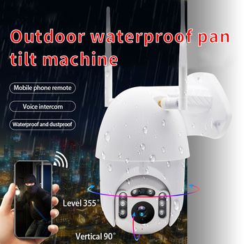 Cámara IP inalámbrica PTZ para exteriores, detección de movimiento por Wifi, visión nocturna infrarroja, vigilancia a prueba de agua RJ45/cámara CCTV domo Wifi