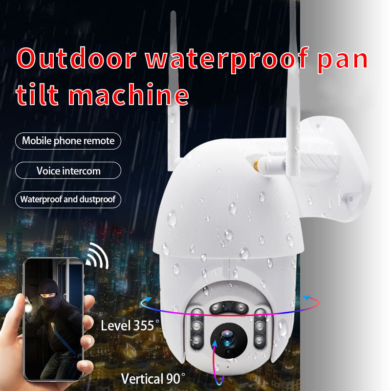 Q1 Outdoor PTZ Wireless IP Camera Move Detection Infrared Night Vision Waterproof Surveillance RJ45/Wifi Dome CCTV Camera