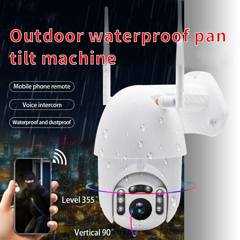 Q1 caméra IP sans fil PTZ extérieure détection de mouvement Vision nocturne infrarouge Surveillance étanche caméra CCTV dôme RJ45/Wifi