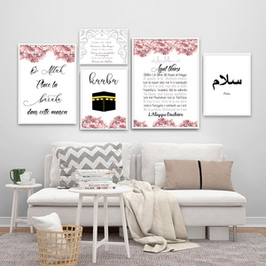 Image 2 - Allah Islamic Wall Art Poster Quran Quotes Canvas Print Muslim Religion Painting Decoration Picture Modern Living Room Decor