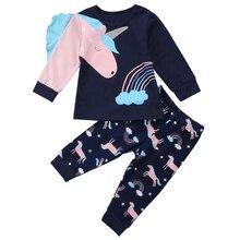 Unicorn Print Girls Clothes Set Rainbow Kids 2Pcs Night Long Sleeve Tops+Soft Fall Pant Autumn Toddler Girl D30
