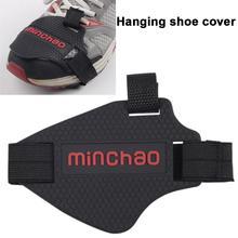 Резиновый протектор обувь крышка обувь Защитное снаряжение для мотоцикла