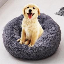 Portable Puppy Warm Pet Dog Litter Pad Round Sleeping Fashion Comfortable Bed Nest Washable Soft Long Plush House