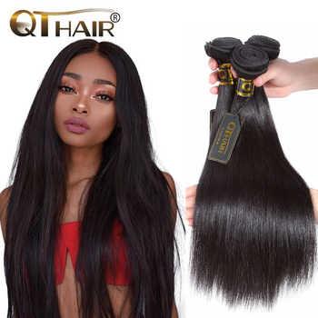 QT Straight Hair Bundles Brazilian Hair Weave Bundles 100% Human Hair Bundles Natural Color Non Remy Hair Weave 1/3/4 Pieces - DISCOUNT ITEM  54% OFF All Category
