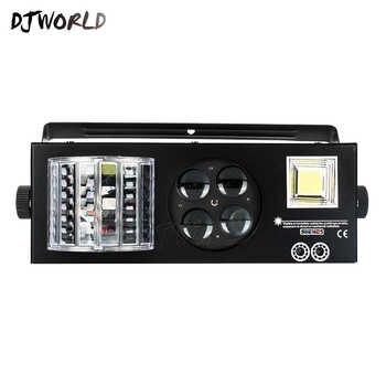 DJWORLD LED Laser Strobe 4in1 DMX Stage Effect Lights For DJ Disco Dance Floor Party Lighting Laser Projector