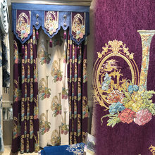 Embroidered European purple Royal Luxury Curtains for Bedroom Window Curtains for Living Room Elegant Drapes Curtains(China)