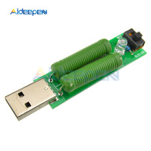 5V 1A/2A/3A USB Resistor DC Electronic Load With Switch Adjustable 3 Current Battery Capacity Voltage Discharge Resistance Test(China)