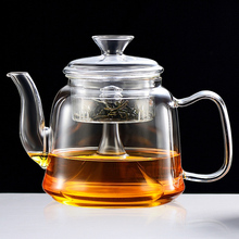 large capacity glass tea pot Boil tea ware glass Steaming teapot gas stove uses glass pot