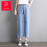 RFZK Women Solid Vintage High Waist Wide Leg Denim Trousers Female Loose Casual Plus Size Denim Trousers Harajuku Streetwear women high waist pants plus size long trouser female casual loose denim blue black wide leg pant work trouses
