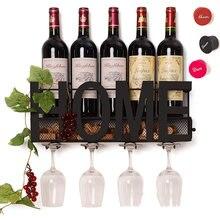 Настенный винный стеллаж и держатель для винных бутылок вина