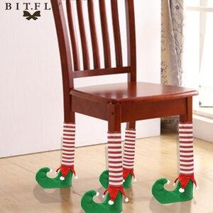 BITFLY 4 шт. эластичные ножки для стула Elves компрессионный носок рукав Защита для пола diy рождественская Домашняя вечеринка украшение подарок н...