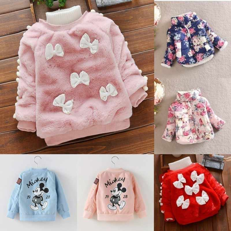 Clothing For Baby Girls Boys Spring Coat Cartoon Animal Printed Flight Jacket Autumn Kids Outerwear Children Clothes