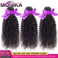 Monika волосы малазийские кудрявые пряди натуральные кудрявые пучки волос не Реми пучок волос предложения 8-30 дюймов Пряди Cabelo Humano