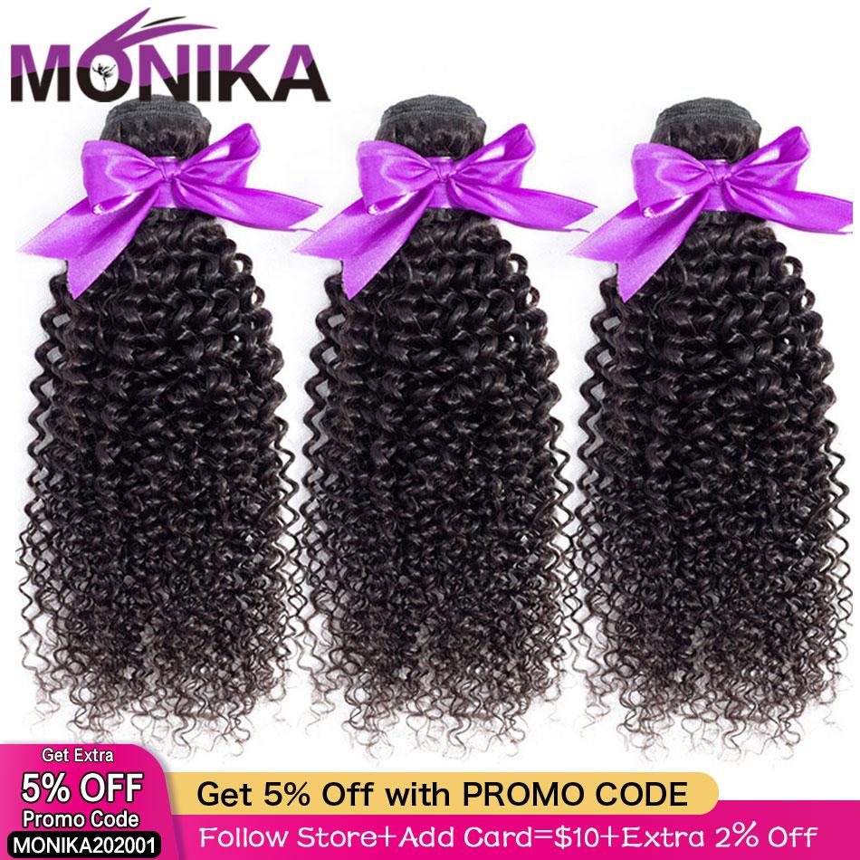Monika Hair Malaysian Kinky Curly Bundles Human Hair Weave Bundles Non-Remy Hair Bundle Deals 8-30 Inch Bundles Cabelo Humano